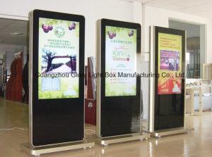 65 인치 HD 디지털 Signage TFT LCD 접촉 스크린 모니터