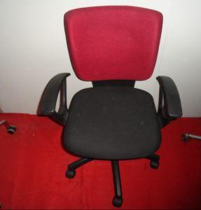 網の椅子(FEC1303)