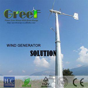 Система питания ветра 30квт ветровой турбины с маркировкой CE