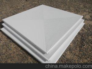 La Chine Fabricant 2019 Nouveau modèle de revêtement en poudre Les carreaux de plafond en aluminium