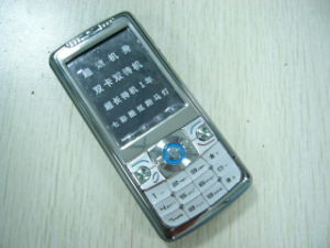 Telefone celular (ZT520)