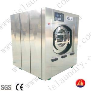 Buanderie commerciale machine/machine de buanderie entièrement automatique