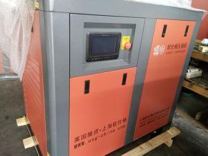 Ahorrar energía 25- 40% de imán permanente de accionamiento directo VSD compresor de aire de tornillo rotativo de Compresor de Aire Industrial compresor de aire (ISO&CE)