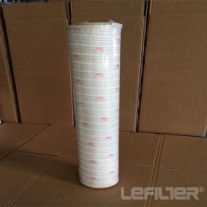 インダストリアル・エンジニアリングサービスのための供給Hc9600fkp4hの棺衣の石油フィルター