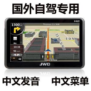 Navegación GPS para Land Rover Discovery