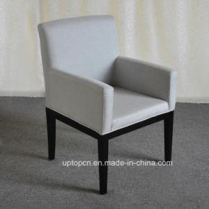 装飾されたレストランのラウンジの余暇のホテルの椅子(SP-HC499)