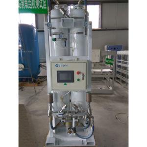 上の販売省エネPsaの酸素の発電機