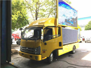 LEDの映画広告のトラック115HP