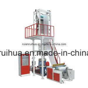 Ruian에 있는 HDPE/LDPE/LLDPE Blown Film Machine