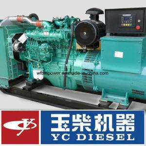 Yuchai 64 Kw/80 KVA Dieselgenerator-Set mit guter Qualität