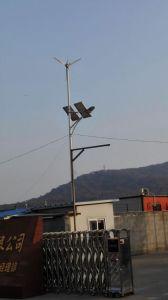 400W Horizontal du vent solaire et éolienne Module système d'éclairage de rue