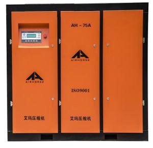 220V 380V 기름에 의하여 주사되는 나사 공기 압축기 75kw 10bar