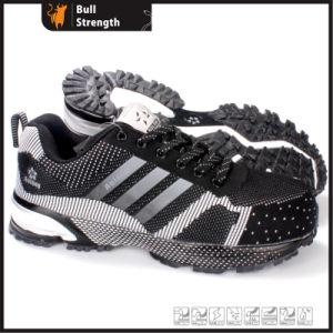 スポーツのゴム製足底(SN5401)が付いている革安全靴