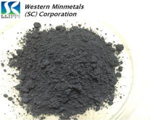 Óxido de níquel negro en Western Minmetals