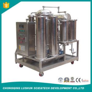耐火性油圧液体オイル浄化機械またはオイルの処理場