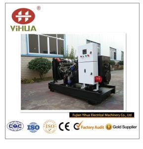 30kw Öffnen-Typ Diesel GEN-Stellte mit Yangdong ökonomischem Motor ein (Y4105D/38KW)