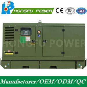 電気調節器が付いている33kw 42kVA Cummins力の防音のディーゼル発電機