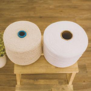 ドープ塗料は100%年のポリエステルフィラメントヤーンの編むヤーンを染めた