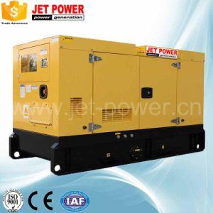 80kw 100kVA grupo electrógeno de Gas silenciosa ng/gas/Biodigestor