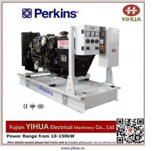 générateur 58kw/72.5kVA silencieux diesel avec Perkins Engine-20171011b