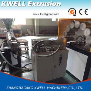 PVC 기계 또는 연약한 관 밀어남 선을 만드는 섬유에 의하여 강화되는 호스 관