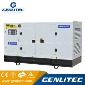 Cummins 6CTA8.3-G2エンジンを搭載する防音150kw産業ディーゼル発電機セット