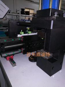 Qualitäts-kupfernes Rohrende, das Maschinen-Hersteller bildet
