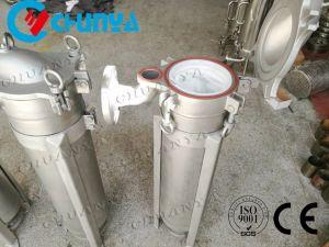 ステンレス鋼の液体のバッグフィルタハウジング