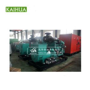 500 квт/400квт открытого типа с генераторной установкой дизельного двигателя Cummins