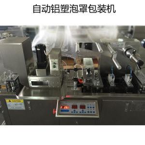 Medicina automático de la pequeña cápsula de tabletas Máquina de embalaje blister/maquinaria de embalaje blister miel