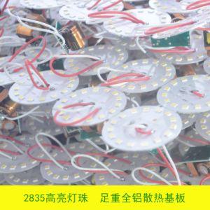 E27 bombilla LED 5W/7W/9W/12W/15W/18W A60/A70 LED Lámpara de aluminio de plástico