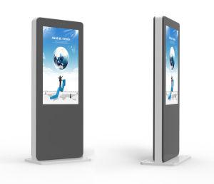 Китай высококачественный ЖК-экран с высоким уровнем яркости для использования вне помещений Digital Signage