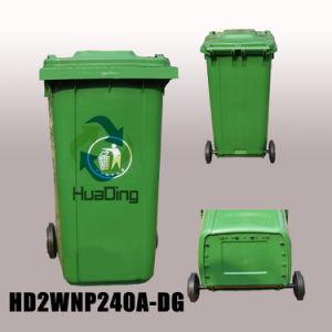 Integração personalizada de logotipo de impressão de resíduos de plástico Bin