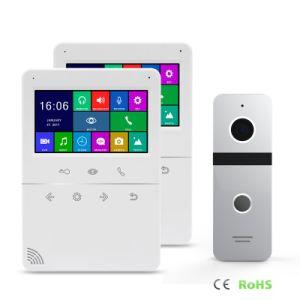 ホームセキュリティーのインターホンのビデオドアの電話メモリの通話装置4.3インチの