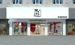 Kind-Kleidung-Speicher-System-Ausstellungsstand, Einzelverkaufs-Bildschirmanzeige