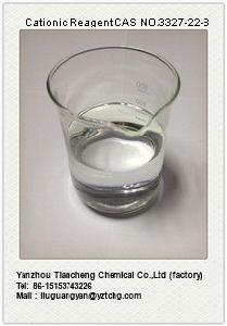 Quat 188 Cationic Reagent 69% Active (3-CHLORO-2-HYDROXYPROPYL TRIMETHYL AMMONIUM CHLORIDE)