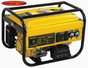 2000W 220V 163cc Single Phase Motor Muffler Gasoline Generator Set