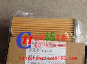 Les filtres de vendre au Japon Masuda Fr12-010P