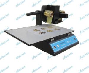 디지털 최신 각인 기계 (ADL-3050A)