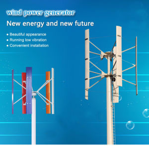 50W, 100W, 200W, 300W, 400W, vertikale Wind-Turbine der Mittellinien-500W, Wind-Generator, Spirale
