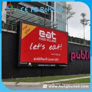 La Chine usine Outdoor plein écran LED de couleur de la publicité