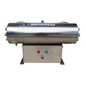 紫外滅菌装置の紫外消毒の水処理