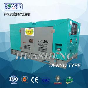 De Diesel van de Macht van de Motor van Lovol Reeks van de Generator