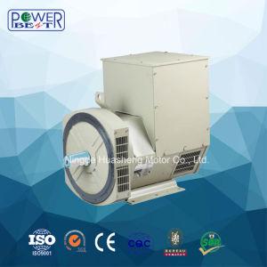 ACディーゼル発電機セットで使用されるブラシレス交流発電機のStamford力