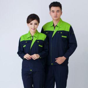 Высокое качество Workwear для женщин и мужчин с логотип