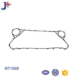 ステンレス鋼のGea Nt150sの熱交換器の版