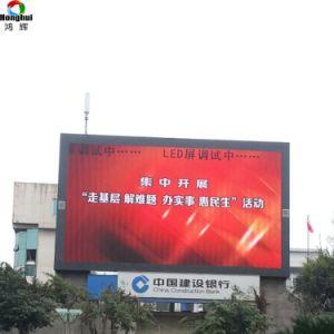 P8 Outdoor Publicité lumineuse des signes de l'écran LED