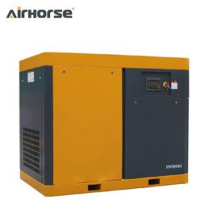 최대 신뢰성, 높게 Efficience 22kw를 가진 Airhorse 나사 압축기
