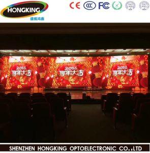 中国の工場屋内P4.81/P3.91フルカラーのLED表示パネル