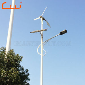 200W風力60W LEDの太陽ハイブリッド街灯